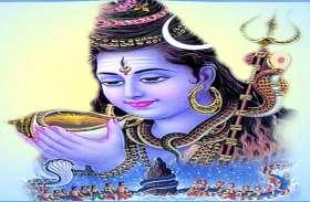 घरों में ही क्यों करेंगे भगवान महेश की पूजा, शिवलिंग का अभिषेक