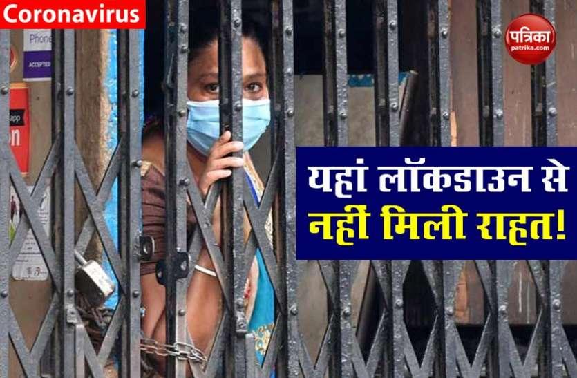 Unlock 1.0: 30 जून तक बढ़ा कंटेनमेंट जोन, Delhi, Mumbai, Jaipur, Indore समेत कई शहरों में Lockdown से नहीं राहत