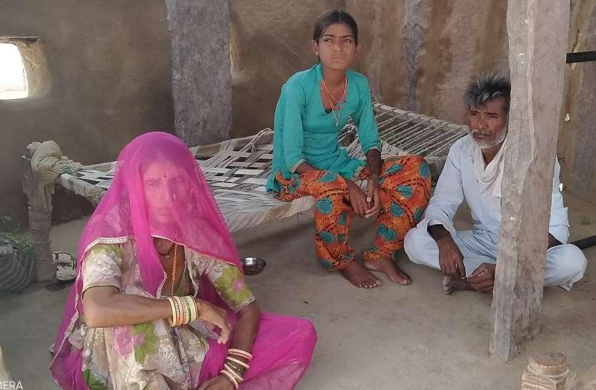 बेटी इलाज करवाते थक चुका पिता, गहने व पशुधन बिका
