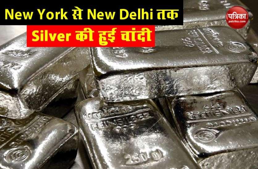 Gold/Silver Price : 9 महीने के उच्चतम स्तर पर पहुंची चांदी, विदेशी बाजारों में भी बढ़ी चमक