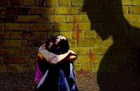 पत्नी की गैर-माैजूदगी में हैवान बना पिता, नाबालिग बेटी काे बनाया हवस का शिकार