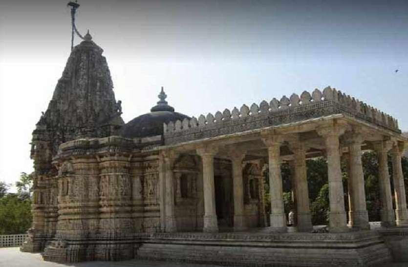 औंगारी सूर्य मंदिर