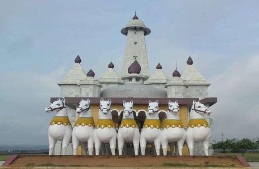 सूर्य मंदिर रांची