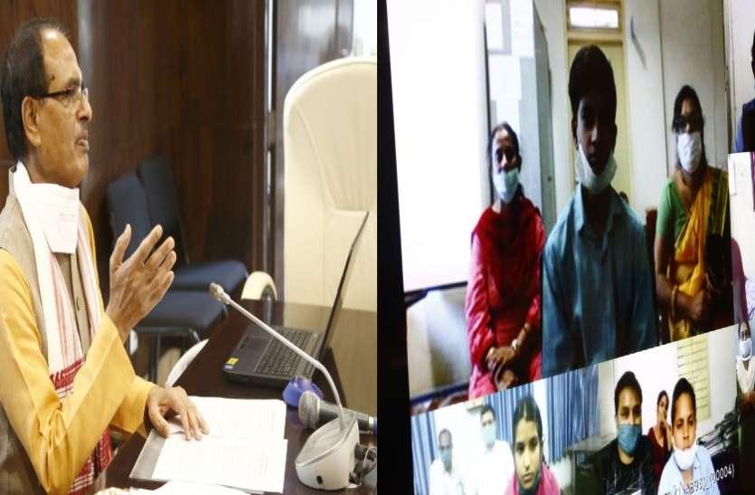 मुख्यमंत्री ने भांजे-भांजियों को दी बड़ी सौगात, 145.92 करोड़ रुपए किए ट्रांसफर