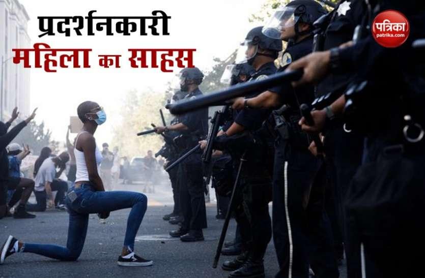 America: प्रदर्शनकारी महिला ने पुलिस के सामने घुटने के बल खड़ी होकर जताया विरोध, तस्वीर वायरल