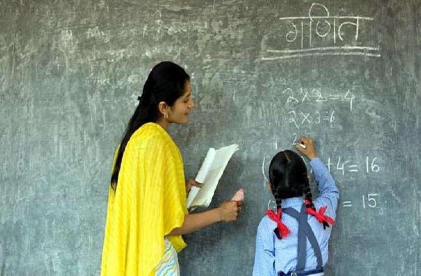 पात्र शिक्षकों को सूची में शामिल करने पर अब भी पीछे हटा विभाग