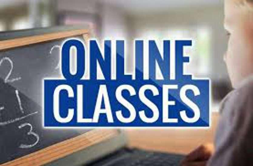 ऑनलाइन पढ़ाई में कॉलेज छात्रों की रूचि नहीं, 2664 की पंजीकृत