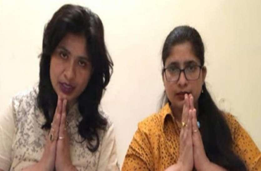 बड़ी खबर: IAS रानी नागर और उनकी बहन पर हमला, सोशल मीडिया पर वीडियो शेयर कर दी जानकारी