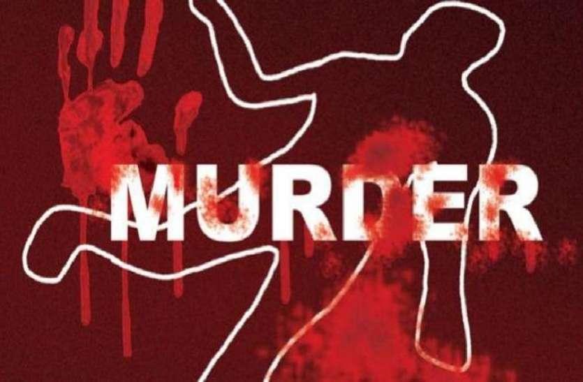 Crime : पारिवारिक पूजा में बेटी की ससुराल आए पिता की दामाद ने की हत्या
