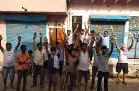 पेयजल समस्या को लेकर ग्रामीणों ने जताया विरोध