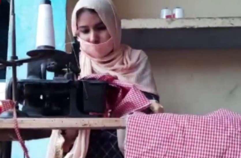 लॉक डाउन में 'आरज़ू' को लगे पंख, 14 महिलाएं बना रही 14 हजार छात्र-छात्राओं की यूनिफार्म
