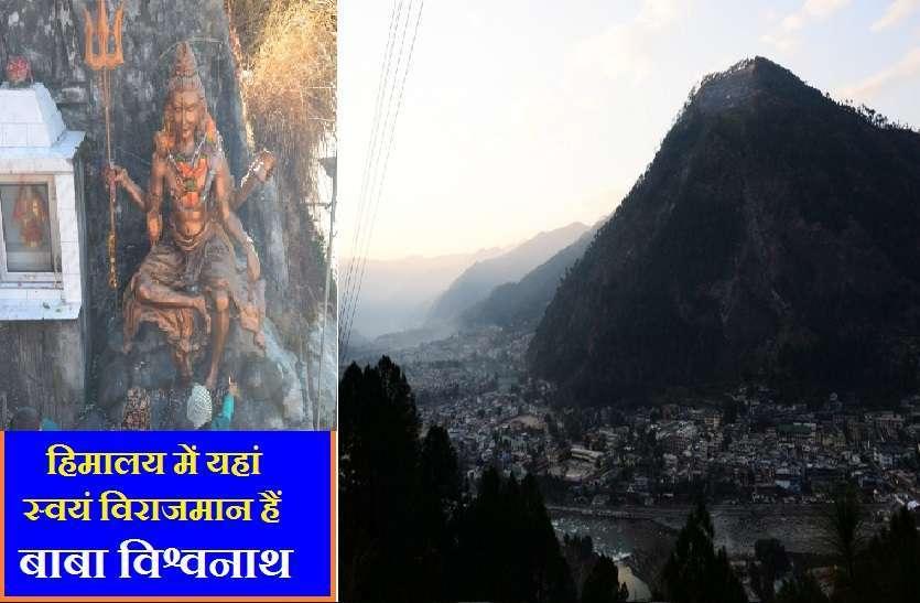 https://www.patrika.com/religion-and-spirituality/story-of-kashi-in-himalayas-how-somya-kashi-became-uttarkashi-6148561/