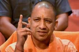 2022 चुनाव से पूर्व भाजपा ने क्षेत्रीय अध्यक्षों का किया ऐलान, सीएम योगी ने दिया यह बयान