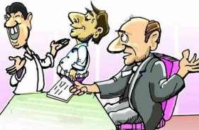 राज्य शासन द्वारा एक वेतन वृद्धि रोकने का आदेश कर्मचारियों को उनके अच्छे कार्य करने की मिली सजा ...