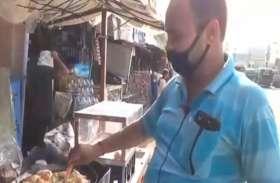 अनलॉक 1.0 के पहले दिन सड़कों पर दिखाई दी रौनक, दुकानदारों के चेहरों पर आई मुस्कान