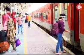 रेल यात्री कृपया ध्यान दें, 90 मिनट पहले पहुंचे स्टेशन