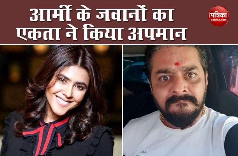 Hindustani Bhau ने Ekta Kapoor पर आर्मी का अपमान करने का लगाया आरोप, दर्ज कराई FIR, देखें वीडियो