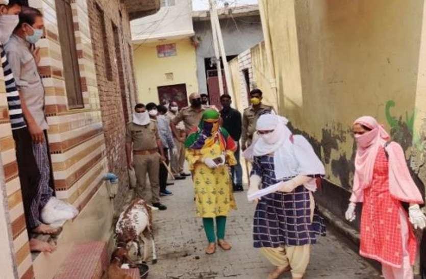 Baghpat: हाॅटस्पाॅट पर जांच के लिए गई स्वास्थ्य विभाग की टीम परमहिलाओं ने थूका, रासुका लगाने की मांग