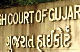Gujarat High Court: कोरोना की टेस्टिंग प्रक्रिया को लेकर गुजरात हाईकोर्ट ने आईसीएमआर, राज्य सरकार से मांगा जवाब