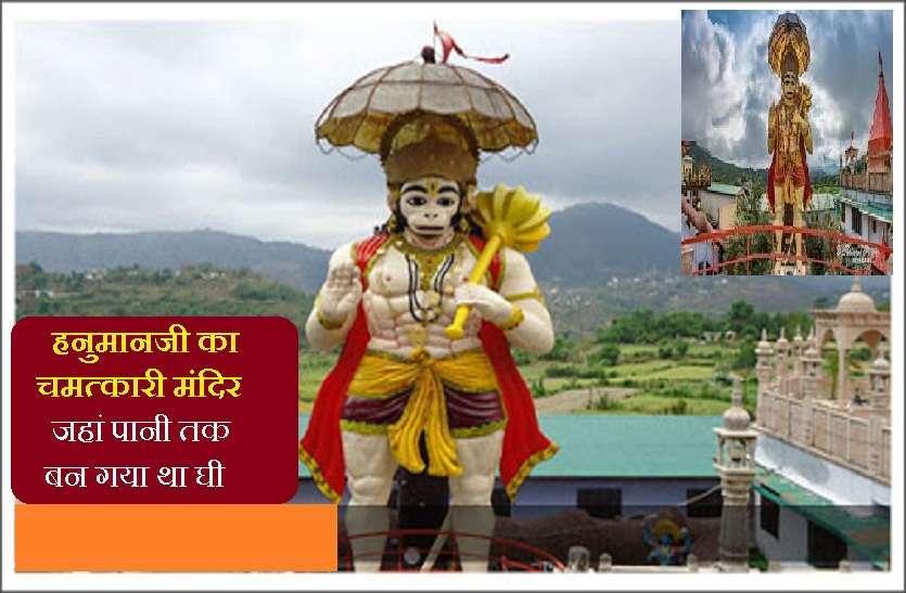 https://www.patrika.com/temples/hanumangarhi-mandir-an-miracle-temple-6136260/