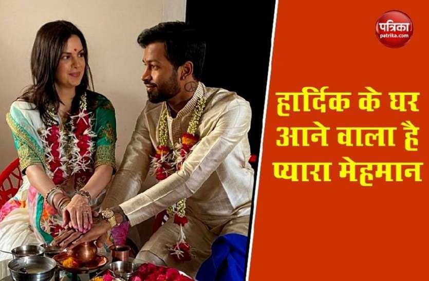 Hardik Pandya के घर आने वाला है नया मेहमान, साथी क्रिकेटरों समेत प्रशंसकों ने दी बधाइयां
