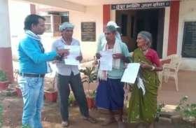 तहसीलदार पर किसान ने लगाया मारपीट का आरोप, अतिक्रमण कार्रवाई के बाद गर्माया मामला तो दोनों पक्ष पहुंचे थाना