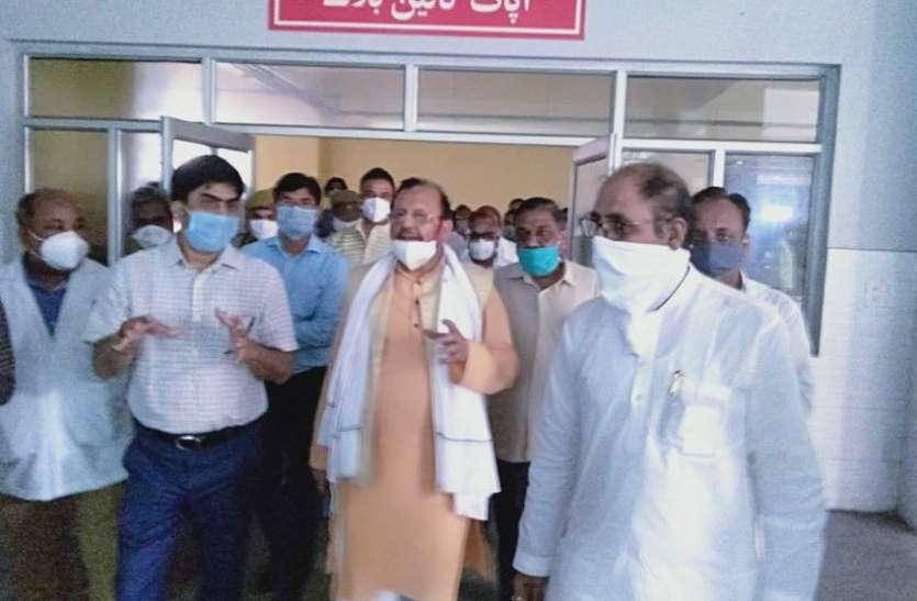 सहारनपुर पहुंचे चिकित्सा मंत्री बोले वायरस के साथ जीना सीखना हाेगा, इमरजेंसी सेवाएं शुरू करने के निर्देश