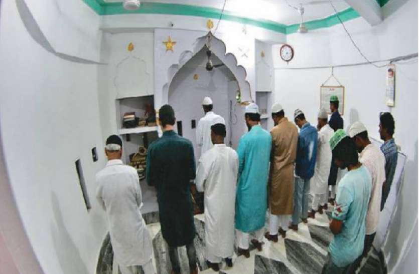 अब नियम के तहत मस्जिदों में पढ़नी होगी नमाज, 10 बिंदुओं में जारी हुई एडवाइजरी