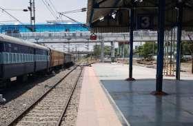 Happy to go home - ट्रेन के स्टेशन पहुंचते ही यात्रियों के खिल गए चेहरे