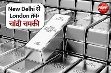 Gold से ज्यादा Silver में Invest करना होगा फायदा का सौदा, दो दिनों में 2500 रुपए से ज्यादा मिला Return