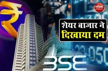Share Market की दमदार तेजी की बदौलत Investors को हुआ 3 लाख करोड़ रुपए का फायदा