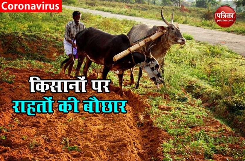 55 करोड़ अन्नदाताओं के लिए बड़े ऐलान, 7 करोड़ किसानों को कर्ज के ब्याज पर राहत