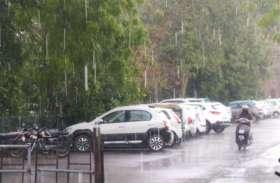 weather today: तूफान ने रास्ता बदला, भारी बारिश से मिली राहत लेकिन सड़ी गर्मी कर रही परेशान