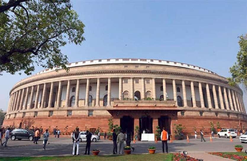 Rajya sabha: अब राज्यसभा चुनाव होंगे 19 को