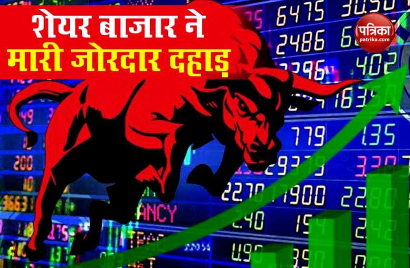 Unlock India और Monsoon के भरोसे पर Share Market में जबरदस्त बढ़त, Sensex करीब 900 अंक उछला