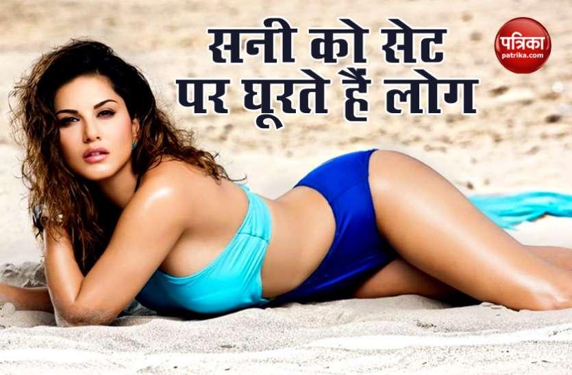 हाथों में चाय लिए सेट पर Sunny Leone को इंटीमेट सीन्स करते हुए घूरते हैं लोग, शूट करने में होती है बड़ी दिक्कत