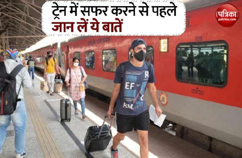 आज से शुरू हुआ 200 ट्रेनों का संचालन, दिल्ली-लखनऊ समेत इन जगहों पर होगा स्टॉपेज, जानें यात्रा के नियम