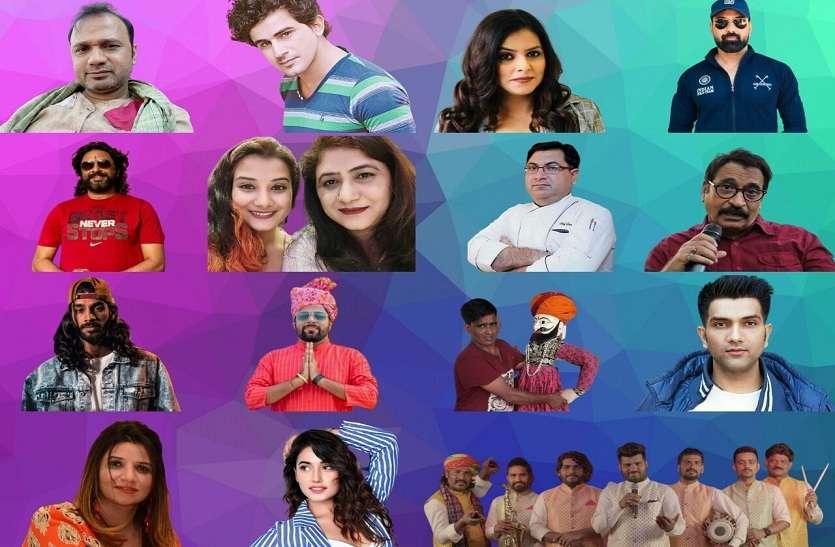 राजस्थान स्टूडिया की पहल पर 15 एक्सपर्ट ऑनलाइन लेंगे वर्कशॉप