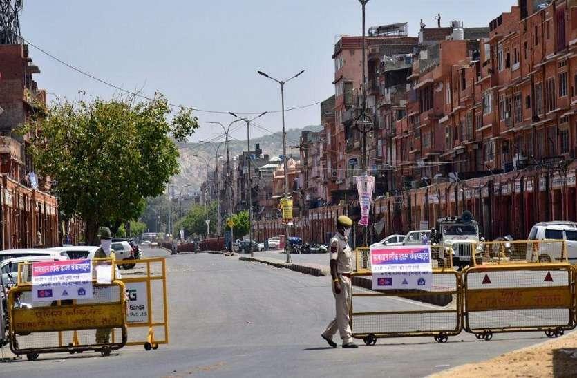 जयपुर का परकोटा फिर हुआ सील, शहर के दस थाना इलाकों में लगाना पड़ा कोरोना कर्फ्यू
