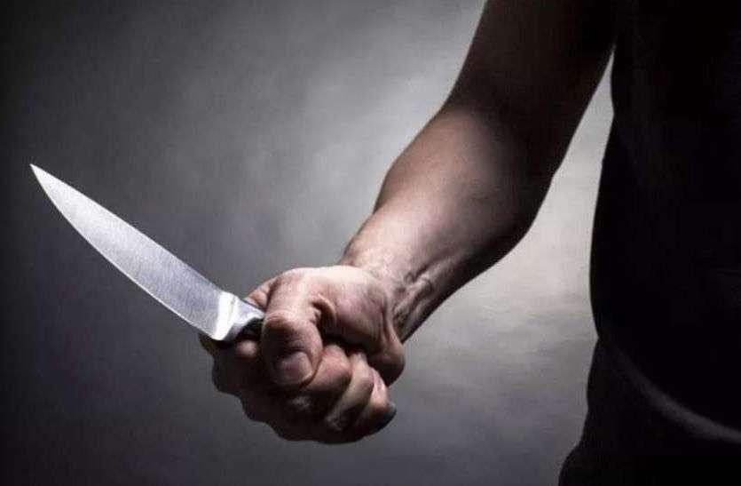 प्रेम विवाह के बाद ससुराल पहुंचे युवक को चाकूओं से गोदा