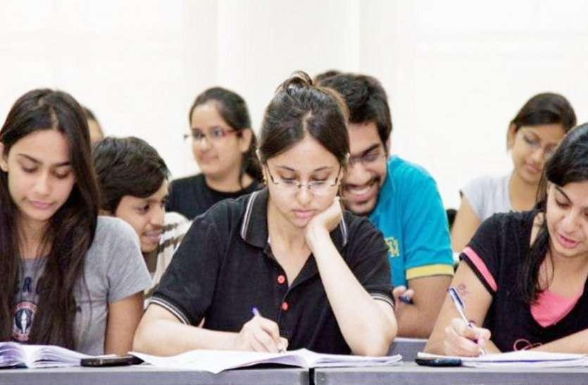 7 लाख से अधिक कॉलेज स्टूडेंट्स बिना परीक्षा के पास, तृतीय वर्ष के छात्रों की होगी परीक्षा
