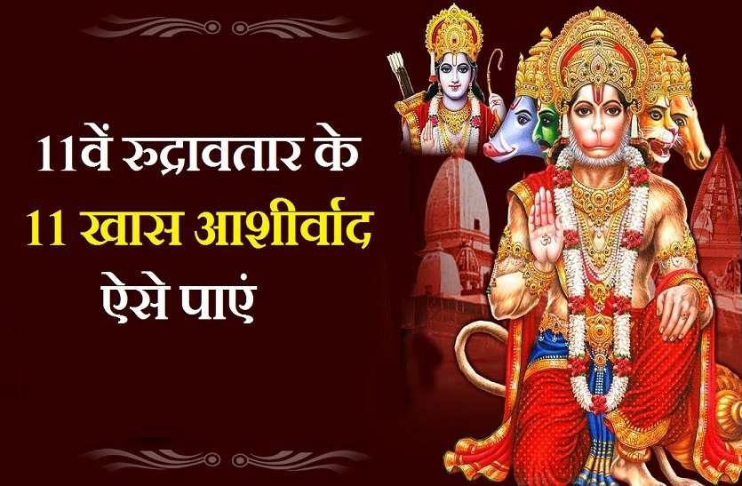 https://www.patrika.com/dharma-karma/tuesday-the-day-of-lord-hanuman-6153991/