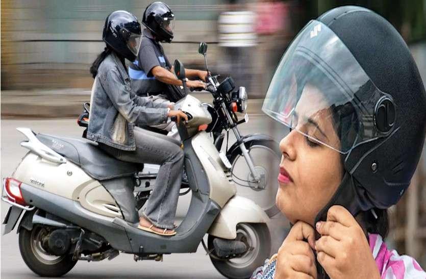 राजधानी में हेलमेट पहनना हुआ जरूरी, नियम तोडऩे वालों पर नजर तीसरी आंख से