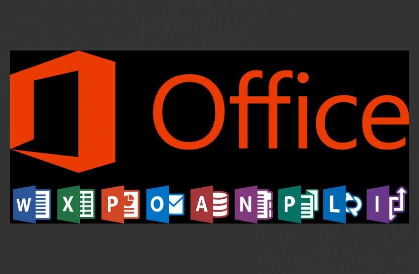 इस तरह रिकवर करें अनसेव्ड MS-Office फाइल्स