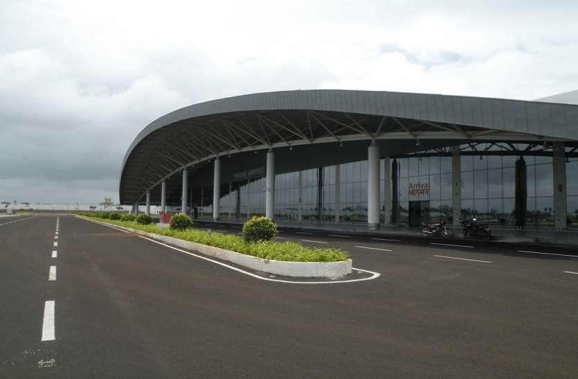 Nashik Ojhar Cargo Service : सुविधा : नासिक के ओझर से शुरू होगी कार्गो विमान सेवा