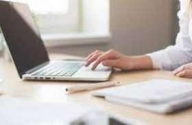 ऑनलाइन कोचिंग से हो रही प्रतियोगी परीक्षाओं की तैयारी, शिक्षक कर रहे मार्गदर्शन