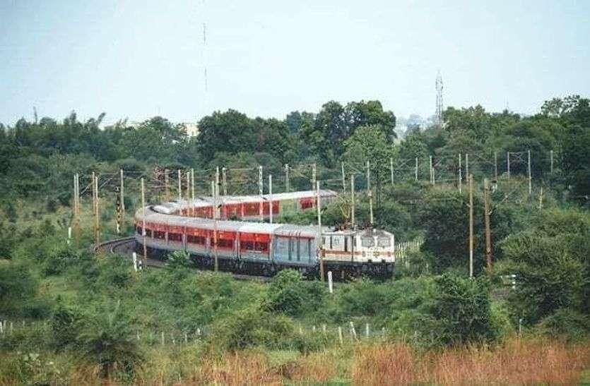 रेलवे का तोहफा
