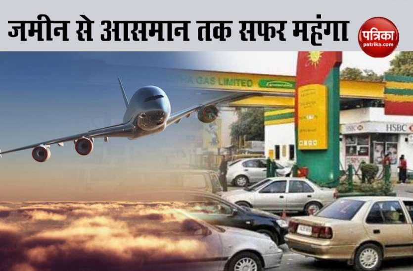 Delhi-NCR में CNG हुई महंगी, Air Fuel में करीब 50 फीसदी का इजाफा