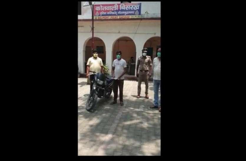 'इनामी' पर भारी पड़ा Lockdown, चेन्नई से ग्रेटर नोएडा आकर फंस गया बदमाश
