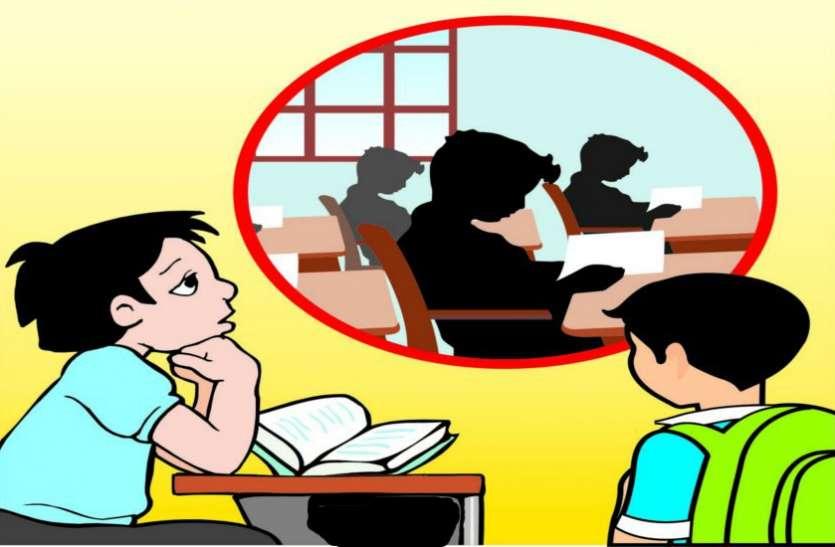 अतिथि शिक्षकों ने की नियमितीकरण की मांग